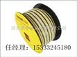 天津新型石墨盘根,芳纶盘根价格、芳纶黑四氟盘根,厂家直销价格