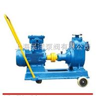 CYZ-A型自吸式离心抽油泵|自吸油泵|移动式防爆自吸抽油泵