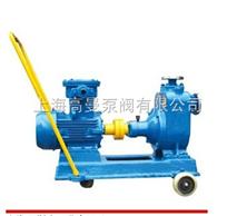 CYZ-A型自吸式离心抽油泵|移动式自吸油泵|移动式防爆自吸抽油泵