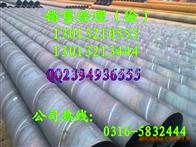 预制钢套钢蒸汽直埋保温管施工现场