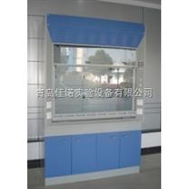 威海藍色鋼製通風櫃