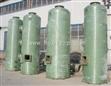 脫硫塔|高效脫硫塔|大型脫硫塔