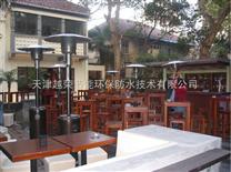 桐城饭店伞式取暖器,黄山户外伞形取暖器,滁州工业燃气取暖器液化气