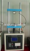 雙柱電動立式拉力試驗機