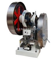 供應 小型單衝壓片機(圖)