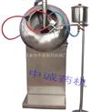 供应不锈钢包衣机 惊爆价  南京