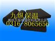 叶县大量生产防水橡塑保温材料 零售价批发