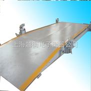 50吨数字式汽车衡,工地称水泥车50吨电子秤,北京50吨汽车地秤