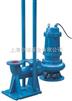无堵塞污水潜水泵|80WQ40-15-4潜水泵价格|不锈钢潜水泵