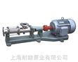 不锈钢螺杆泵,304、316、316L不锈钢螺杆泵