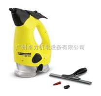 家用型蒸汽清洗机