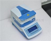 (50g/5mg)鹵素水份測定儀 上海精科YLS16D鹵素水份測定儀