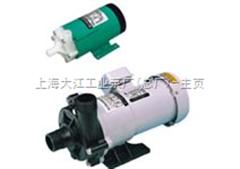 MP-70RMP-70R磁力驱动循环泵
