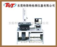 测量仪-二次元影像量测仪-二次元测量仪维修-二次元测量仪测试方法
