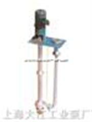 YWP50-20-7-0.75不锈钢液下泵
