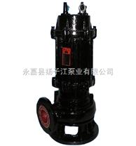 YZJSP 双绞刀粉碎式潜水污水泵