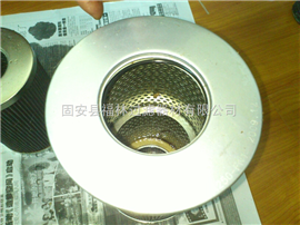 21FC1421-140*600/6H(福林)滤油机MRN5000E-30M/H
