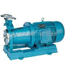 C40W-90磁力传动旋涡泵