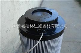 SPLF-330*5-P液压站循环滤芯