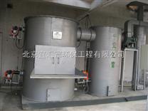 zui低价焚烧炉生产厂家诚招海南省代理商