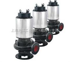 QWP65-35-60-15不锈钢排污泵