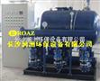 变频恒压供水设备价格