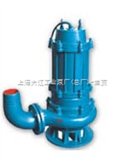 QW100-100-35-18.5潜水式无堵塞排污泵