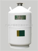 YDS-20液氮罐、亞西、金鳳、20升液氮桶