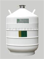 YDS-30液氮罐、30L液氮容器、四川亞西YDS-30液氮桶