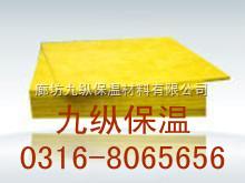 防潮玻璃棉板,防潮玻璃棉板zui新报价