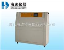 廈門UV老化試驗機,zui佳模擬老化,老化箱