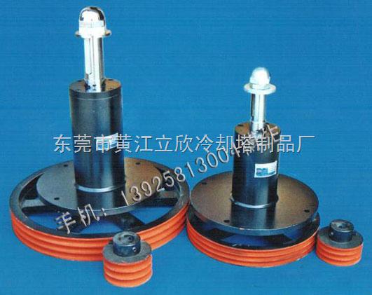 冷却塔减速机连接轴