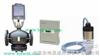 西門子電動蒸汽減壓閥