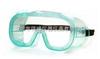LUV-20紫外线防护眼罩|紫外防护眼罩LUV-20
