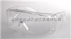 LUV-10紫外线防护用品