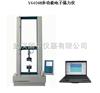 YG026H型电子织物强力机