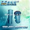 SMV型煤气静态混合器