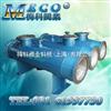 SQS型汽水混合器