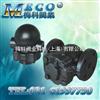 FT杠杆浮球式蒸汽疏水阀
