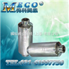 SH复合式过热蒸汽疏水阀