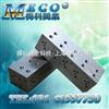 TYC非標準型多連式油路板