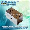 TYC标准型多联式油路板