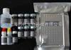 大鼠新生甲状腺素ELISA试剂盒,(NN-T4)Elisa试剂盒