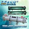 GLC系列列管式油冷卻器