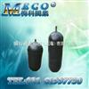 NXQ系列膠囊蓄能器