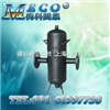 AS型汽水分离器
