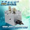 油缸安全液控阀组