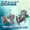 H804Q不锈钢海底阀