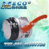 HC006油罐车卸油阀