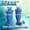 AEX02复合式呼吸阀